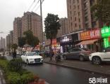 沿街纯一楼,商铺火爆招商中,行业不限