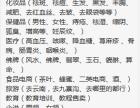 广州微行网络科技有限公司