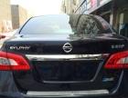 日产轩逸2014款 1.6 自动 XV尊享版 老板一手发财精品车
