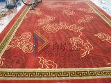 高档 中式 纯羊毛手工地毯 大厅 会议室 客厅 工程 满铺毯 可