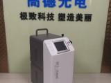 ret10000减肥仪厂家直销,高德光电出品