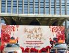 杭州LED屏出租灯光设备出租舞台背景板喷绘