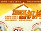 太原黄马褂曹操到家政保洁服务,为你服务的挣钱好项目