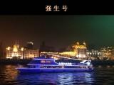 上海游船图片 强生游船6800元 上海游船出租找乐航会务