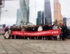 2018年俄罗斯国际家具及配件展