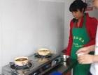 老鸭粉丝汤技术培训中心