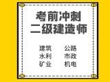 大庆二级建造师培训班,bim培训班
