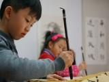 北京西城区有书法培训班