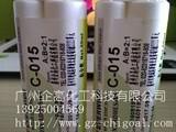 永宽高强度AB胶C-015环氧AB胶 环氧树脂AB胶