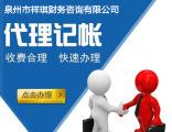 泉州祥琪财务咨询:新社保这10种人可以不用缴社保