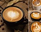大连咖啡技能培训学校