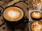 大连咖啡师培训学校 大连新虹彩咖啡培训