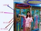 深圳热爱自助洗车机加盟 小小投资大大回报放心选择