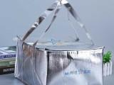 厂家定制外卖袋 食品保温包定做可印logo
