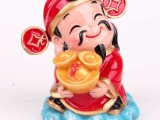 杭州小福星跑腿