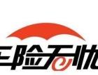 红马汽车服务公司