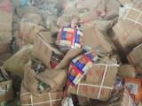 郑州回收过期临期食品,收购库存旧食品包装 医药包装 镀铝袋