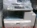 柯尼卡美能达350 7622中速复印机,A3封面