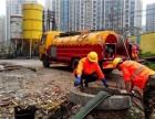 大丰市大型管道疏通专业井下清淤污水厂清淤高压清洗