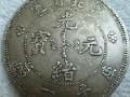 古玩钱币瓷器玉器字画杂项交易流程详解
