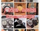 高仿浪琴欧米茄万国手表和正品有什么区别?