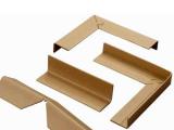 专业供应 纸护角 厂家直销 物美价廉 专业供应