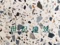 水磨石地板砖 专业预制定做水磨石地板砖 厂家直销