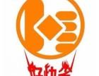 服务全北京专业工商注册,代理记账,出手一次性地址