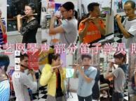 东莞哪里有二胡箫笛子萨克斯培训厚街培训乐器萨克斯二胡一对一