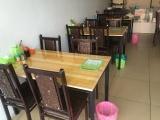 米拉屋清真饭店