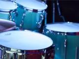 鼓班音樂-小孩子學架子鼓吉他培訓班-成都龍泉