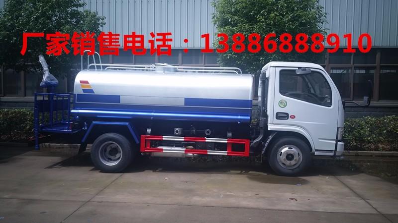 吴忠洒水车特价售,5吨9吨12吨绿化喷洒车现车多多