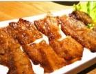 巴西秘制五花肉加盟,巴西秘制烤五花肉加盟费多少钱