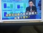 江阴卫星电视安装现场直播港澳看电视真正爽