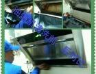 洁净100(全国)家电清洗连锁机构贵港服务中心
