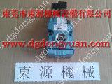 徕富气阀维修,MVS-3514YCL 电磁阀