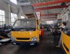 上料车 搬家云梯车韩国进口28米搬家云梯车多少钱一辆