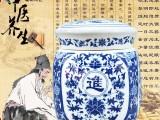 景德镇定做膏方罐子的厂家 陶瓷罐子定制