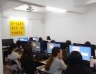 清新区电脑办公软件培训/免费培训/学习自由/学会为止