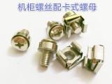 皇冠螺絲 不銹鋼組合螺絲 四合一組合螺絲 非標螺絲