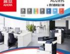 A3复印机 打印机 租赁 销售 厂家直销