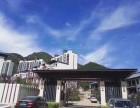 永恒长城里山居洋房别墅 100平米 出售永恒长城里
