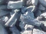 沈阳焦炭-沈阳焦炭厂家-沈阳焦炭零售-尚水-耐烧
