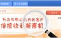 漳州B2C电子商务平台-厦门哪有靠谱的B2C电子商务平台项目
