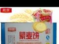 蒙麦饼10斤整箱五种口味