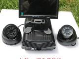 西苑車載監控攝像頭硬盤錄像機載監控廠家監控記錄儀無線車載監控