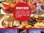 中秋国庆去香港游攻略 三天两晚海洋公园 全天迪士尼 亲子超值游5