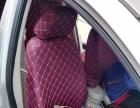 厂家订做汽车全包围座椅套_专版订制汽车车套