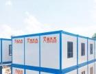 供应工地住人办公临时集装箱房屋 柜式优质集装箱
