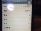 出售苹果自用4S 国行8G手机 有意者联系